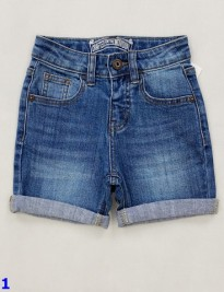 short jean BT Next